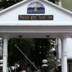 himachal-vidhan-sabha-shimla