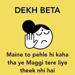 magg-theek-nahi